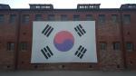 O Museu da Prisão de Seodaemun em Seoul