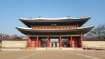 O Palácio Changdeokgung em Seoul